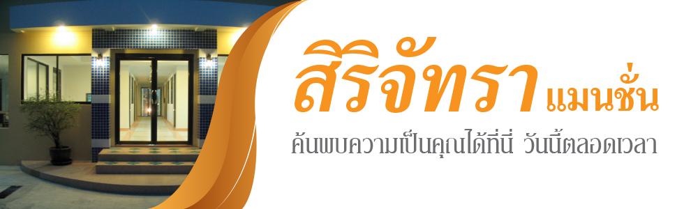 http://www.hong-pak.com/lib/elfinder/files/1608/Banner-hongpak2-18.jpg