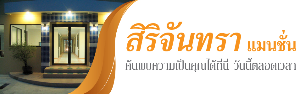http://www.hong-pak.com/lib/elfinder/files/1608/Banner-hongpak2-187.jpg