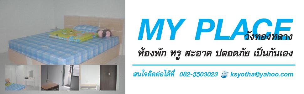 http://www.hong-pak.com/lib/elfinder/files/5955/Banner-hongpak2-36.jpg