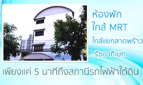 http://www.hong-pak.com/member_file/2557/krisnahome_OK1.jpg