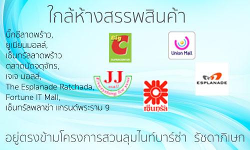 http://www.hong-pak.com/member_file/2557/krisnahome_OK2.jpg