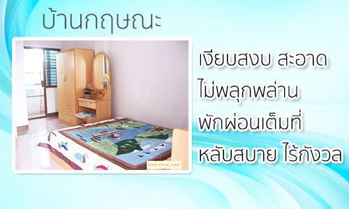 http://www.hong-pak.com/member_file/2557/krisnahome_OK3.jpg