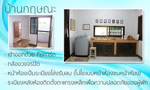 http://www.hong-pak.com/member_file/2557/krisnahome_OK4.jpg