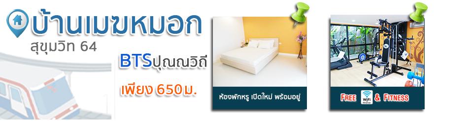 http://www.hong-pak.com/member_file/6735/head11122014_1.jpg