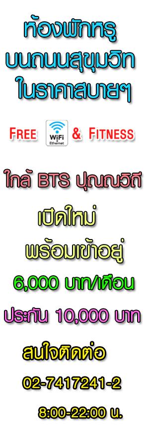 http://www.hong-pak.com/member_file/6735/pro18032015.jpg