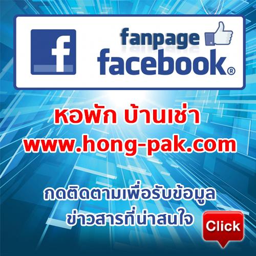 http://www.hong-pak.com/member_file/hong_pak/page.jpg